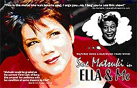 ELLA & ME – A TRIBUTE TO THE FIRST LADY OF SONG